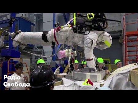 Після 10 років перерви Європейське космічне агентство знову оголосило набір кандидатів в астронавти
